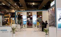 巴基斯坦水暨能源展Pak Water & Energy Expo