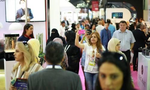 迪拜国际美容betvlctor伟德国际