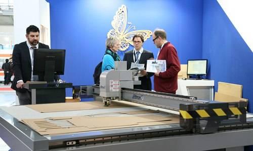 德國慕尼黑國際瓦楞紙品展覽會