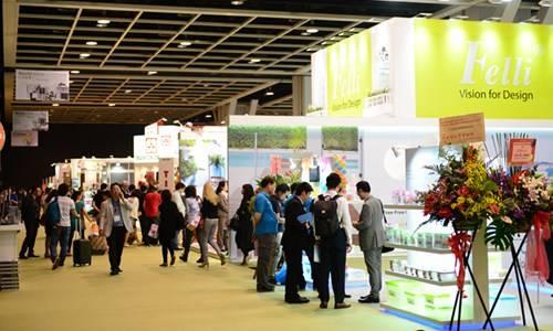 香港国际家庭用品展览会