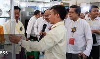 缅甸橡塑包装印刷展MYANMAR PLAS PRINT PACK