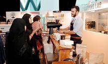 迪拜咖啡及茶展DICTF