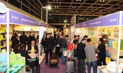 香港国际婴儿用品展览会