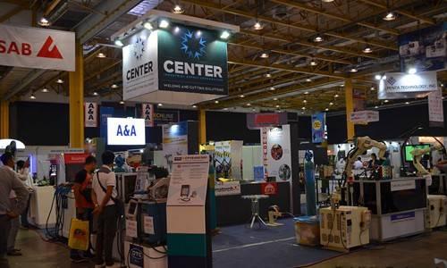 菲律宾马尼拉国际机床及金属加工展览会