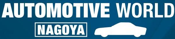 日本名古屋国际汽车技术展览会logo