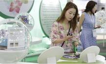 泰國化妝品原料展In-Cosmetics Asia