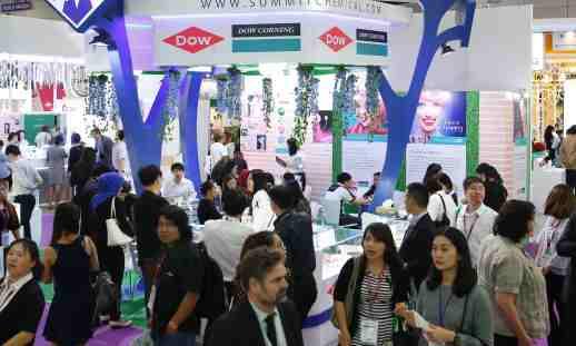 泰国曼谷国际化妆品原料注册送300元打到2000