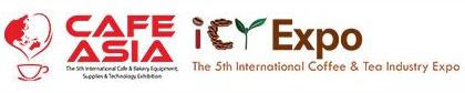 新加坡国际咖啡与茶叶展览会logo