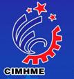 东莞市机械五金模具展CIMHME