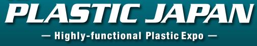 日本东京国际高机能塑料制造技术展览会logo
