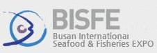 韩国釜山国际水产贸易展览会logo