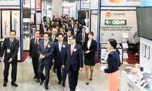 韩国制药及化妆品技术展COPHEX