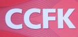 哈萨克斯坦阿拉木图国际中国商品betvlctor伟德国际logo