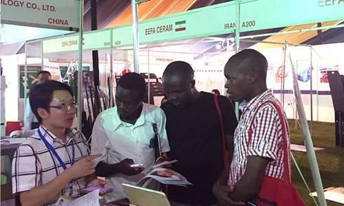 坦桑尼亚达累斯萨拉姆国际建材展览会