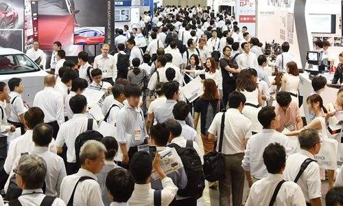 日本名古屋国际汽车技术展览会