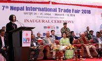 中国(尼泊尔)商品展NITF(China)