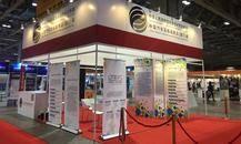 中国汽车及船舶用品(澳门)品牌展ChinaBrand(Macao)