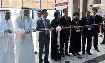 中国家居(沙特)品牌展ChinaBrand(Saudi Arabia)