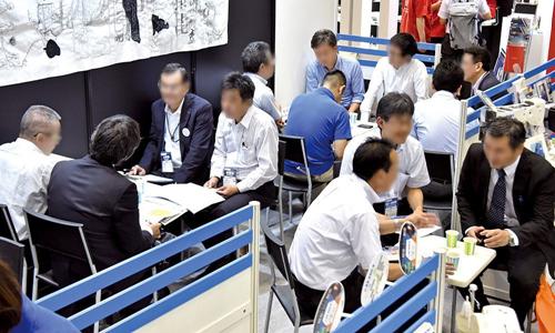 日本大阪国际机械要素及技术注册老虎机送开户金198