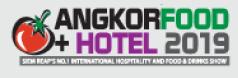 柬埔寨暹粒国际酒店展览会logo