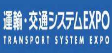 日本东京国际交通运输展览会logo