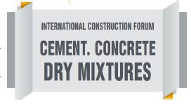 俄羅斯莫斯科國際水泥、混凝土技術及裝備展覽會logo