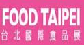 台北食品展FOOD TAIPEI