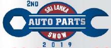 斯里兰卡科伦坡国际汽车、摩托车及零配件展览会logo
