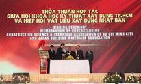 越南房地產、室內設計及建材展VIETBUILD HANOI-PHASE 2