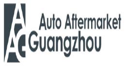 中国广州市国际汽车零部件及售后市场展览会logo