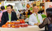 香港果蔬展ASIA FRUIT LOGISTICA