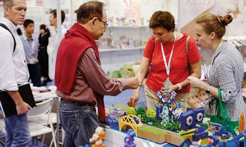 香港国际玩具及礼品展暨亚洲赠品及家居用品展览会
