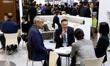 日本涂料展PAINT & COATINGS EXPO