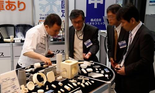 日本东京国际高机能陶瓷展览会
