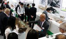 日本高机能陶瓷展Highly-Functional Ceramics Expo