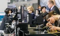 俄羅斯測試測量設備與控制展TESTING & CONTROL