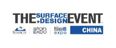 中国上海市国际地面墙面材料、铺装及设计展览会logo