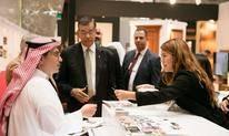 卡塔爾家具和室內裝飾展Index Qatar