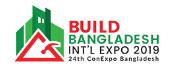 孟加拉国达卡国际工程机械展览会logo