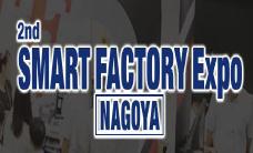 日本名古屋国际智能工厂展览会logo
