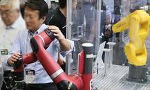 日本智能工廠展SMART FACTORY EXPO