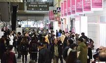 韓國秋季促銷品和日用消費品展SIPREMIUM