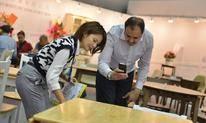 马来西亚出口家具展EFE