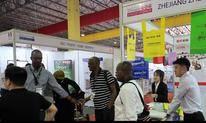 埃塞俄比亚塑料及印刷包装展Ethiopia plastprintpack
