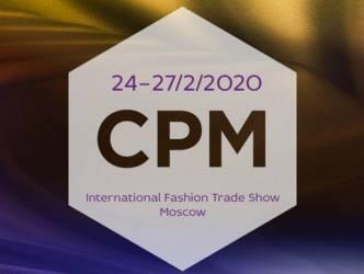 俄罗斯莫斯科国际秋季品牌成衣展览会logo