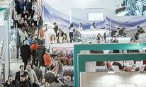 俄罗斯秋季纺织品及皮草鞋类展Textillegprom