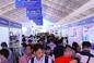 越南综合贸易展VIETNAM EXPO