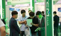 韩国胶粘剂及涂料展览会ATEM FAIR