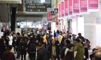 韩国秋季促销品和日用消费品展SIPREMIUM