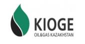 哈萨克斯坦阿拉木图国际石油天然气展览会logo